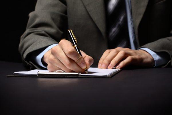 Rahmenüberlassungsvertrag Schriftform