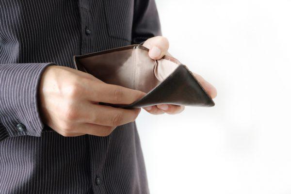 Lohnpfändung Abfindung Verzicht