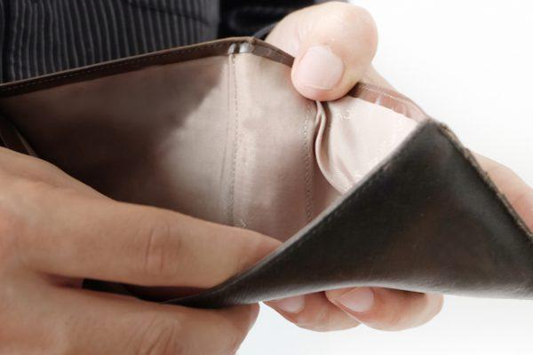 Blitzlöschung Vermögenslosigkeit